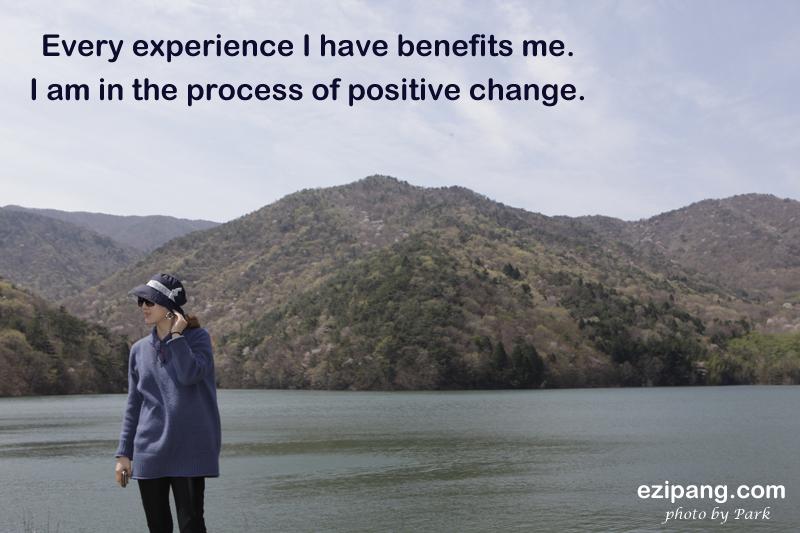 positivechanges_2017-0419.jpg