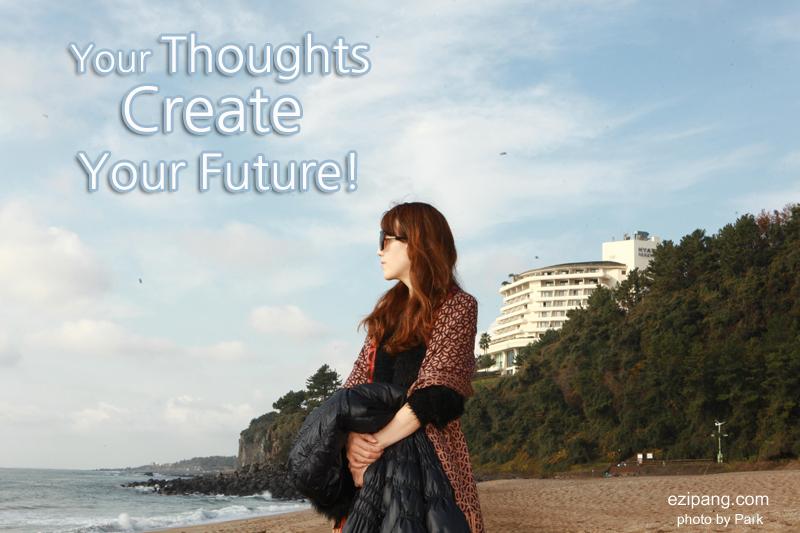 thoughtsarefuture170420.jpg